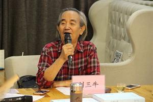 刘三牛携新书现身省会图书大厦