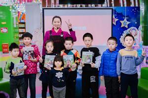 《我是中国的孩子》迎接美美元旦