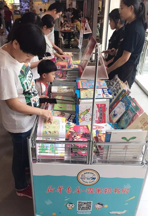 流动售书车  让饭米粒走出去
