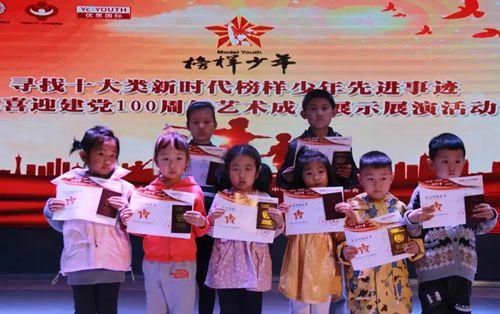 """石家庄儿童书城:新时代榜样少年倾情描绘""""我眼中的中国"""""""
