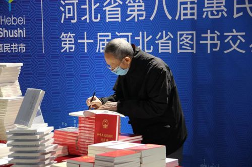 惠民书市 | 图说石家庄市新华书店分会场:2020,感谢遇见你