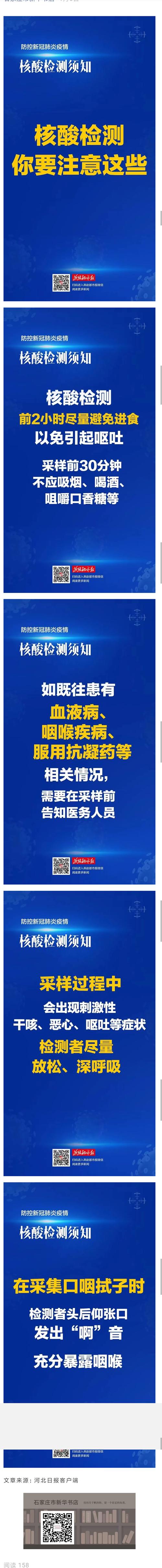 Screenshot_2021-02-23-14-47-59-947_com.tencent.mm_副本.png